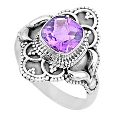 1.55cts solitaire natural purple amethyst 925 sterling silver ring size 7 t10515