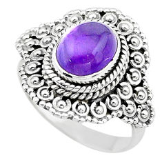 3.24cts solitaire natural purple amethyst 925 sterling silver ring size 7 t20121