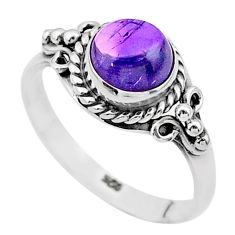 1.35cts solitaire natural purple amethyst 925 sterling silver ring size 7 t26281