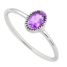 1.04cts solitaire natural purple amethyst 925 sterling silver ring size 7 t40995