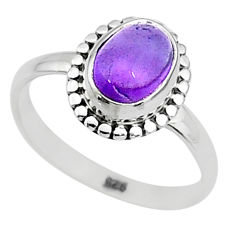 2.29cts solitaire natural purple amethyst 925 sterling silver ring size 7 t5021