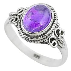 3.29cts solitaire natural purple amethyst 925 sterling silver ring size 7 t6061