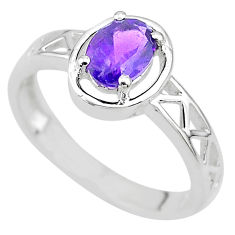 1.51cts solitaire natural purple amethyst 925 sterling silver ring size 7 t8035