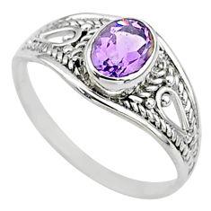 1.43cts natural cut amethyst silver graduation handmade ring size 7 t9642
