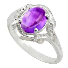 3.29cts solitaire natural purple amethyst 925 sterling silver ring size 8 r41909