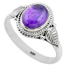 3.07cts solitaire natural purple amethyst 925 sterling silver ring size 8 t11319