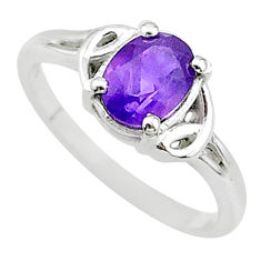 2.42cts solitaire natural purple amethyst 925 sterling silver ring size 8 t14801