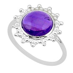 2.14cts solitaire natural purple amethyst 925 sterling silver ring size 8 t1604