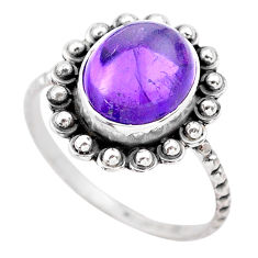 3.94cts solitaire natural purple amethyst 925 sterling silver ring size 8 t25341