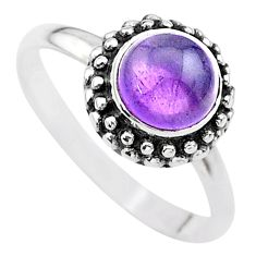 2.54cts solitaire natural purple amethyst 925 sterling silver ring size 8 t26082