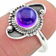 2.58cts solitaire natural purple amethyst 925 sterling silver ring size 8 t26150