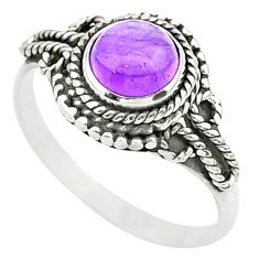 1.14cts solitaire natural purple amethyst 925 sterling silver ring size 8 t26161
