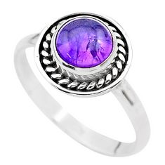 1.24cts solitaire natural purple amethyst 925 sterling silver ring size 8 t26261