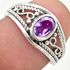 1.58cts solitaire natural purple amethyst 925 sterling silver ring size 8 t40142