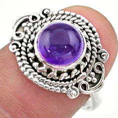 3.22cts solitaire natural purple amethyst 925 sterling silver ring size 8 t46168