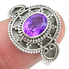 2.04cts solitaire natural purple amethyst 925 sterling silver ring size 8 t46192