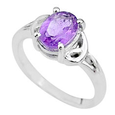 2.22cts solitaire natural purple amethyst 925 sterling silver ring size 8 t9079