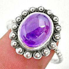 4.18cts solitaire natural purple amethyst 925 sterling silver ring size 9 t25361