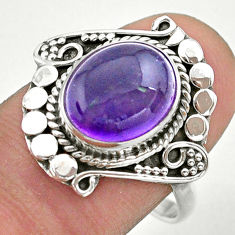 4.93cts solitaire natural purple amethyst 925 sterling silver ring size 9 t39951