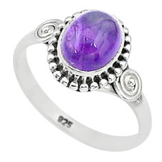 2.93cts solitaire natural purple amethyst 925 sterling silver ring size 9 t5008