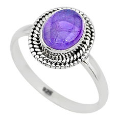 3.07cts solitaire natural purple amethyst 925 sterling silver ring size 9 t5022