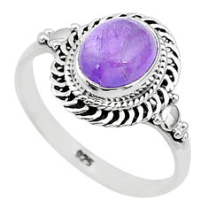 2.93cts solitaire natural purple amethyst 925 sterling silver ring size 9 t5038
