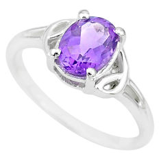 1.83cts solitaire natural purple amethyst 925 sterling silver ring size 9 t7972