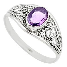 1.58cts natural cut amethyst silver graduation handmade ring size 9 t9290