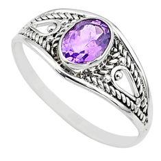 1.57cts natural cut amethyst silver graduation handmade ring size 9 t9645