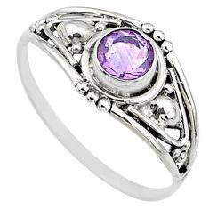 0.80cts natural cut amethyst silver graduation handmade ring size 9 t9680