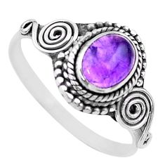 1.66cts solitaire natural purple amethyst oval 925 silver ring size 10 t26203