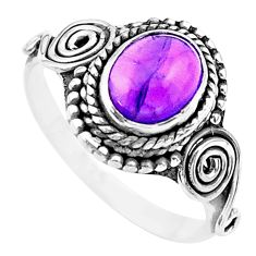 1.46cts solitaire natural purple amethyst oval 925 silver ring size 6.5 t26202