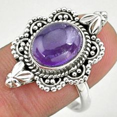 5.11cts solitaire natural purple amethyst oval 925 silver ring size 9.5 t39909