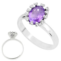 1.85cts solitaire natural purple amethyst oval shape silver ring size 7 t7238