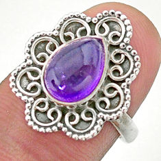 2.53cts solitaire natural purple amethyst pear 925 silver ring size 7.5 t41452