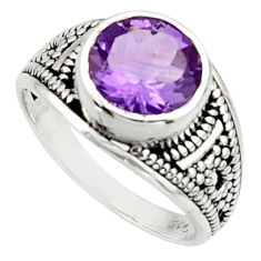 4.67cts solitaire natural purple amethyst round 925 silver ring size 6.5 r40710