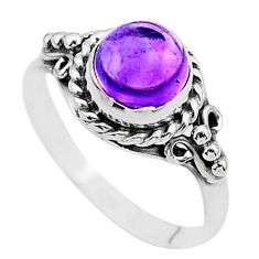 1.36cts solitaire natural purple amethyst round 925 silver ring size 7.5 t26282