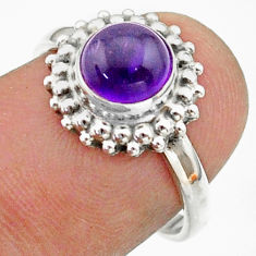 2.42cts solitaire natural purple amethyst round 925 silver ring size 7.5 t41304
