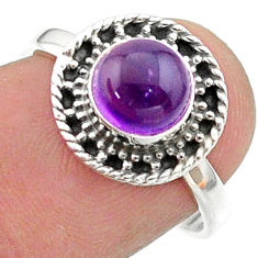 2.27cts solitaire natural purple amethyst round 925 silver ring size 7.5 t41305