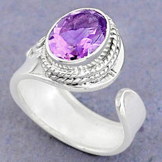 3.29cts solitaire natural purple amethyst silver adjustable ring size 6 t8786