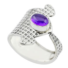 1.54cts solitaire natural purple amethyst silver adjustable ring size 7 t10549