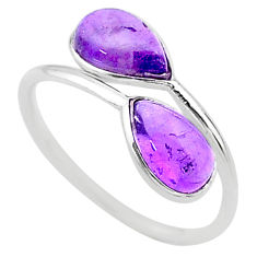 2.87cts solitaire natural purple amethyst silver adjustable ring size 7 t19062
