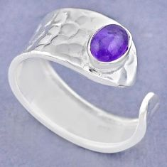 1.51cts solitaire natural purple amethyst silver adjustable ring size 7 t47333