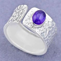 1.47cts solitaire natural purple amethyst silver adjustable ring size 7 t47342
