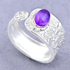 1.48cts solitaire natural purple amethyst silver adjustable ring size 7 t47404