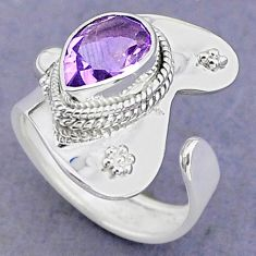 2.72cts solitaire natural purple amethyst silver adjustable ring size 7 t8762