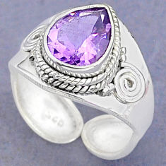 4.23cts solitaire natural purple amethyst silver adjustable ring size 7 t8767