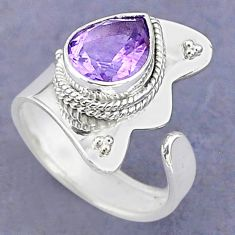 3.56cts solitaire natural purple amethyst silver adjustable ring size 7 t8768