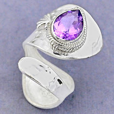 4.51cts solitaire natural purple amethyst silver adjustable ring size 7 t8769