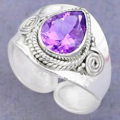 3.86cts solitaire natural purple amethyst silver adjustable ring size 7 t8777
